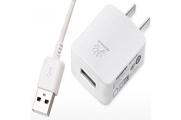 Фирменное оригинальное зарядное устройство от сети для телефона Huawei P8 Lite  + гарантия