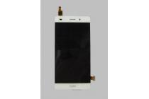 Фирменный LCD-ЖК-сенсорный дисплей-экран-стекло с тачскрином на телефон Huawei P8 Lite  белый + гарантия