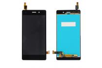 Фирменный LCD-ЖК-сенсорный дисплей-экран-стекло с тачскрином на телефон Huawei P8 Lite  черный + гарантия