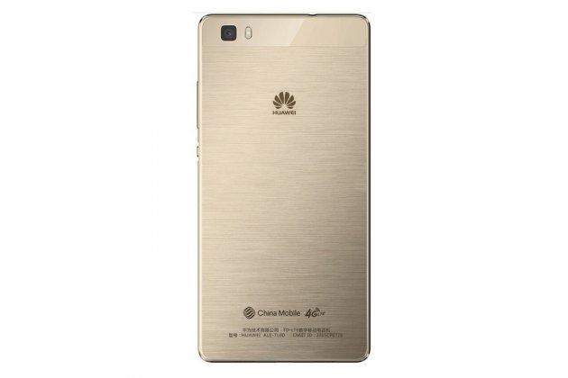 Родная оригинальная задняя крышка-панель которая шла в комплекте для Huawei P8 Lite золотая