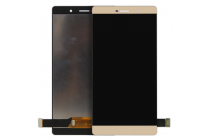 Фирменный LCD-ЖК-сенсорный дисплей-экран-стекло с тачскрином на телефон Huawei P8 max  золотой  + гарантия