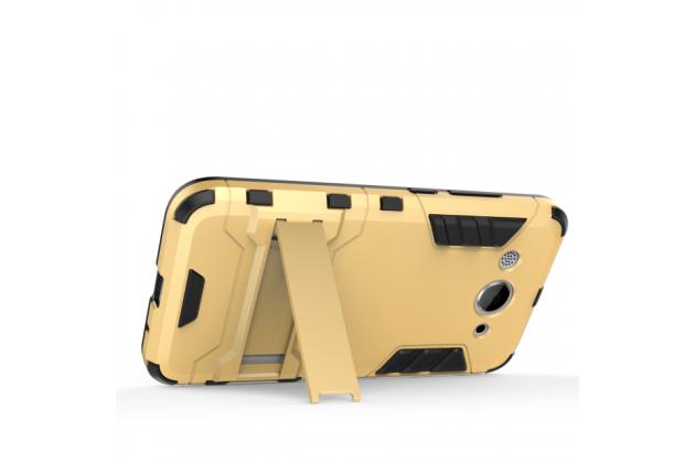 Противоударный усиленный ударопрочный фирменный чехол-бампер-пенал для Huawei Y3 2017 (CRO-U00 / CRO-L02) 5.0 золотой