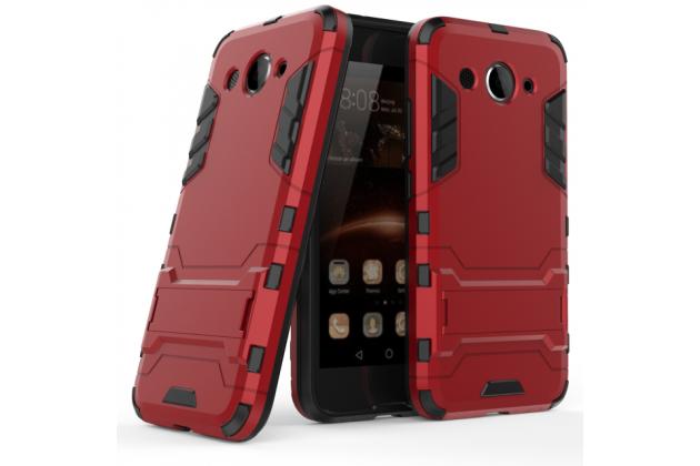 Противоударный усиленный ударопрочный фирменный чехол-бампер-пенал для Huawei Y3 2017 (CRO-U00 / CRO-L02) 5.0 красный