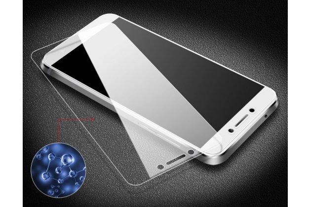 Фирменное защитное закалённое противоударное стекло для телефона Huawei Y5 2017 (MYA-AL10 / MYA-U29) / Huawei Honor 6 Play из качественного японского материала премиум-класса с олеофобным покрытием