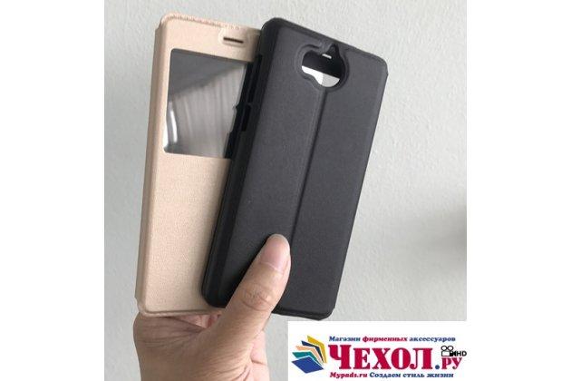 Фирменный оригинальный чехол-книжка для Huawei Y5 2017 (MYA-AL10 / MYA-U29) / Huawei Honor 6 Play черный с окошком для входящих вызовов водоотталкивающий