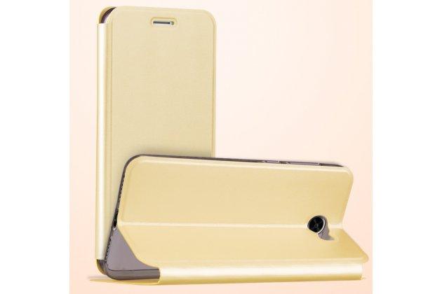 Фирменный чехол-книжка водоотталкивающий с мульти-подставкой на жёсткой пластиковой основе для Huawei Y5 2017 (MYA-AL10 / MYA-U29) / Huawei Honor 6 Play золотой