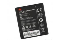 Фирменная аккумуляторная батарея 1730mAh HB5V1 на телефон Huawei Ascend Y541/Y5C/Honor Bee + инструменты для вскрытия + гарантия
