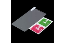 Фирменная оригинальная защитная пленка для телефона iNew L4 глянцевая