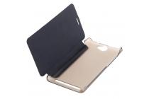 Фирменный чехол-книжка водоотталкивающий с мульти-подставкой на жёсткой пластиковой основе для iNew L4 черный