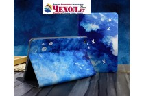 Фирменный необычный чехол для iPad Air 2 тематика Море