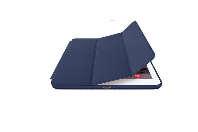 Фирменный чехол-обложка Smart cover для iPad Pro 10.5 синий кожаный