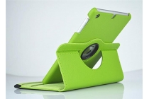 Чехол для планшета iPad Pro 10.5 поворотный роторный оборотный зеленый  кожаный