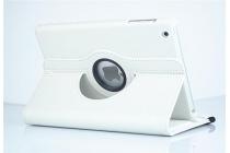 Чехол для планшета iPad Pro 10.5 поворотный роторный оборотный белый  кожаный