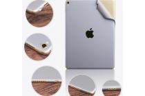 Фирменная оригинальная защитная пленка-наклейка на твёрдой основе, которая не увеличивает в размерах для iPad Pro 10.5 Серая