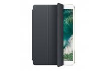 Фирменный чехол-обложка Smart cover для iPad Pro 10.5 черный кожаный