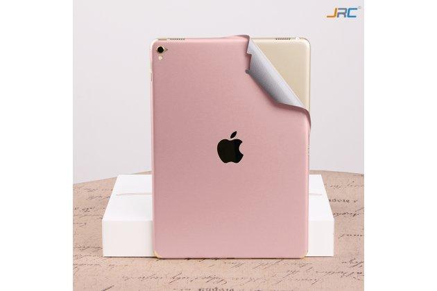 Фирменная оригинальная защитная пленка-наклейка на твёрдой основе, которая не увеличивает в размерах для iPad Pro 10.5 розовое золото