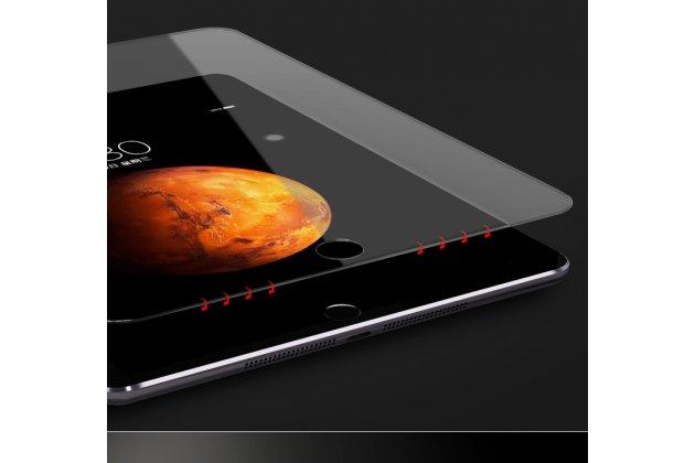 Фирменное защитное закалённое противоударное стекло премиум-класса из качественного японского материала с олеофобным покрытием для планшета iPad Pro 10.5
