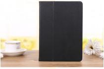 Фирменный чехол-обложка с подставкой для iPad Pro 10.5 черный кожаный
