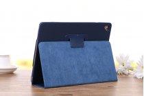 Фирменный чехол-обложка с подставкой для iPad Pro 10.5 синий кожаный