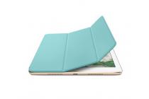 Фирменный чехол-обложка Smart cover для iPad Pro 10.5 мятный кожаный