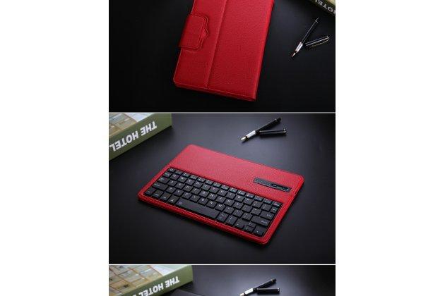 Фирменный  чехол со съёмной Bluetooth-клавиатурой для iPad Pro 10.5 красный  кожаный + гарантия
