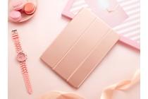Фирменный необычный чехол-футляр для планшета iPad Pro 10.5  розовое золото кожаный