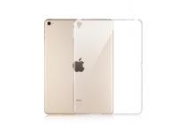 Фирменная ультра-тонкая полимерная из мягкого качественного силикона задняя панель-чехол-накладка для iPad Pro 10.5 прозрачная