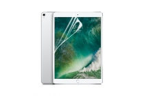 Фирменная оригинальная защитная пленка для планшета iPad Pro 10.5 глянцевая