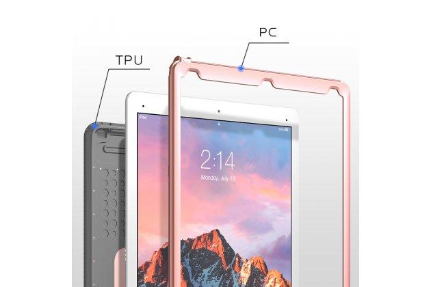 Противоударный усиленный ударопрочный фирменный чехол-бампер-пенал для iPad Pro 10.5 розовое золото