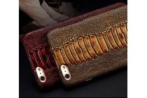 Фирменная неповторимая экзотическая панель-крышка обтянутая кожей крокодила с фактурным тиснением для iPhone 7 коричневый.