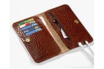 Фирменный эксклюзивный чехол-кошелек-портмоне с рельефом кожи крокодила коричневый для iPhone 7 из качественной импортной кожи премиум-класса с визитницей .