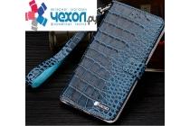 Фирменный роскошный эксклюзивный чехол с фактурной прошивкой рельефа кожи крокодила и визитницей синий для iPhone 7. Только в нашем магазине. Количество ограничено