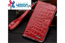 Фирменный роскошный эксклюзивный чехол с фактурной прошивкой рельефа кожи крокодила и визитницей красный для iPhone 7. Только в нашем магазине. Количество ограничено