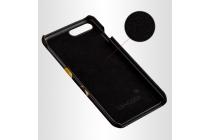 """Фирменная роскошная эксклюзивная накладка с фактурным дизайном из натуральной кожи тематика """"Нежный Пион """" желтые листья для iPhone 7."""