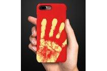 Фирменная ультра-тонкая пластиковая задняя панель-чехол-накладка для iPhone 7/ iPhone 8 красная с функцией реагирования на тепло