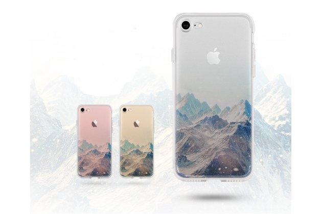 Фирменная уникальная задняя панель-крышка-накладка из тончайшего силикона для iPhone 7 / iPhone 8 с объёмным 3D рисунком тематика Горные пики