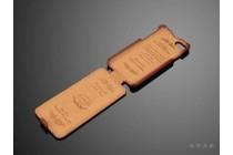 Фирменный оригинальный вертикальный откидной чехол-флип для iPhone 7 / iPhone 8 коричневый из натуральной кожи Prestige Италия