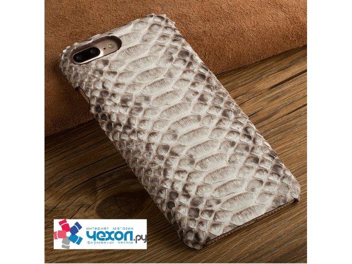 Фирменная задняя панель-крышка-накладка из тончайшего и прочного пластика для iPhone 7/ iPhone 8 змеиная кожа..