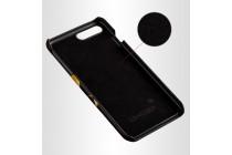 """Фирменная роскошная эксклюзивная накладка с фактурным дизайном из натуральной кожи тематика """"Нежный Пион """"  желтые листья для iPhone 7 Plus / iPhone 8 Plus"""