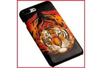 Фирменная роскошная эксклюзивная накладка с фактурным дизайном из натуральной кожи тематика Тигр для iPhone 7 Plus / iPhone 8 Plus.