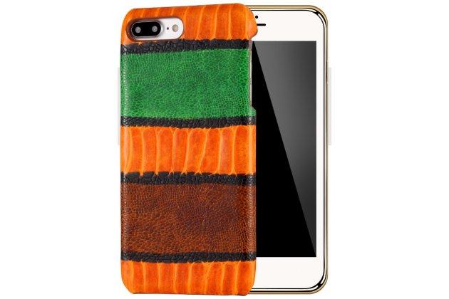 Фирменная роскошная элитная премиальная задняя панель-крышка для iPhone 7 Plus / iPhone 8 Plus из качественной кожи буйвола с визитницей радуга