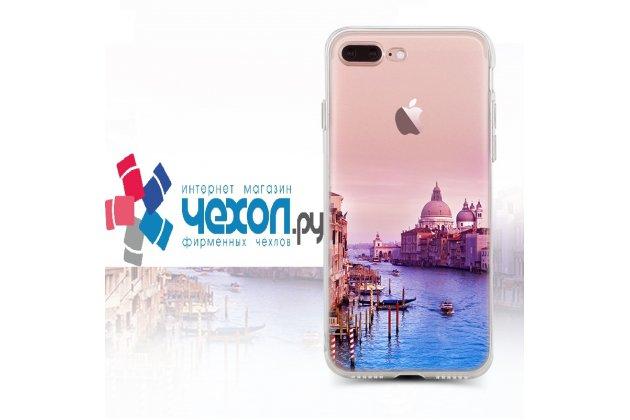 Фирменная роскошная задняя панель-чехол-накладка из мягкого силикона с объемным  3D изображением  на iPhone 7 Plus / iPhone 8 Plus c с безумно красивым рисунком Уотертауна