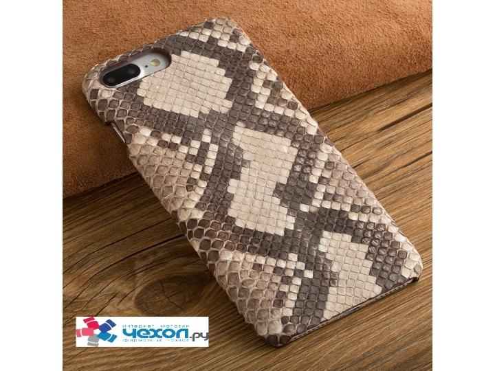Фирменная ультра-тонкая пластиковая задняя панель-чехол-накладка для iPhone 7 Plus / iPhone 8 Plus змеиная кож..
