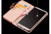 Фирменный чехол-портмоне-клатч-кошелек на силиконовой основе из качественной импортной кожи для iPhone 7 Plus / iPhone 8 Plus коричневый