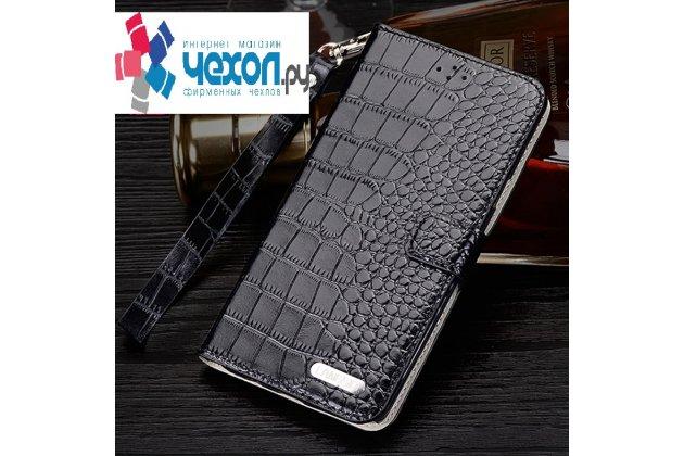 Фирменный роскошный эксклюзивный чехол с фактурной прошивкой рельефа кожи крокодила и визитницей черный для iPhone 7 Plus / iPhone 8 Plus. Только в нашем магазине. Количество ограничено