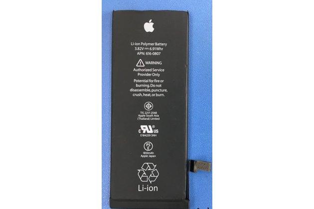 Фирменная аккумуляторная батарея 1810mAh 616-0807 на телефон iPhone SE/ 5SE + инструменты для вскрытия + гарантия