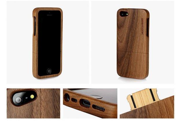Фирменная оригинальная деревянная из натурального бамбука задняя панель-крышка-накладка для iPhone SE/ 5SE