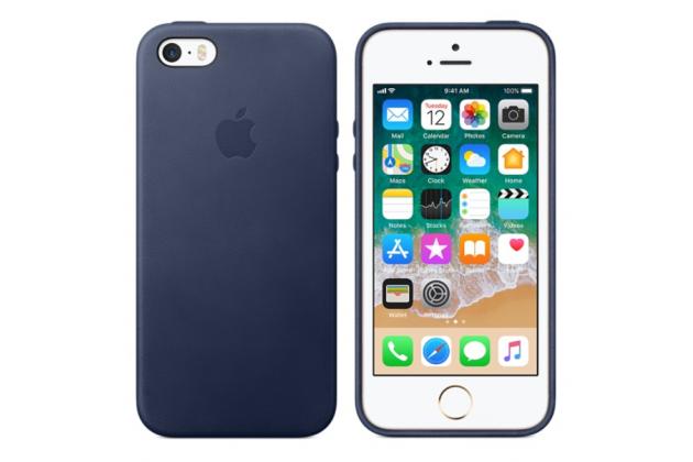 Фирменная оригинальная подлинная крышка-накладка с логотипом из тончайшего и прочного пластика обтянутая импортной кожей  для iPhone SE/ 5SE  синяя