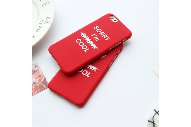 """Фирменная необычная из легчайшего и тончайшего пластика задняя панель-чехол-накладка для iPhone 7 4.7 PRODUCT RED Special Edition тематика """"Я крут"""""""