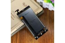 Фирменный LCD-ЖК-сенсорный дисплей-экран-стекло с тачскрином на телефон Leagoo Alfa 1 черный + гарантия